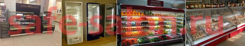 Холодильное оборудование применение