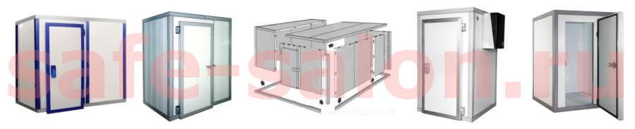 Холодильные камеры Ariada