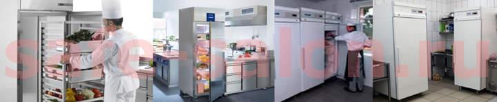 Холодильные шкафы применение