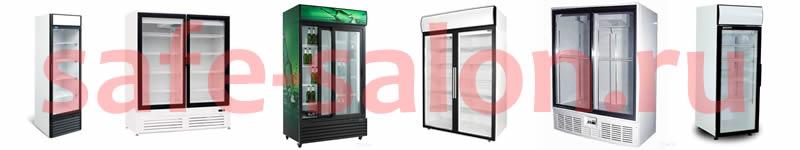 Шкафы холодильные распашные типы