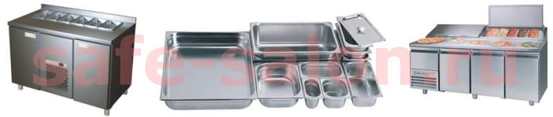 Холодильные столы с гастроемкостями применение