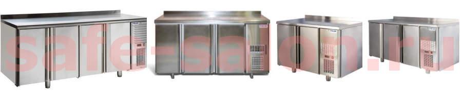 Морозильные столы Polair