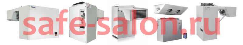 Холодильные машины