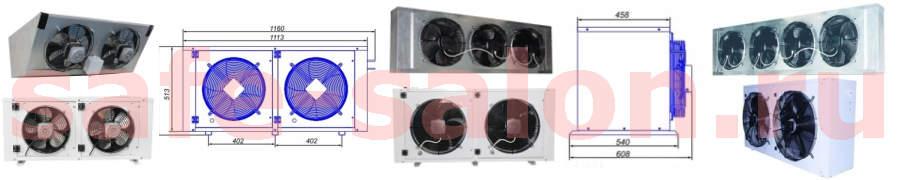 Холодильные агрегаты Intercold
