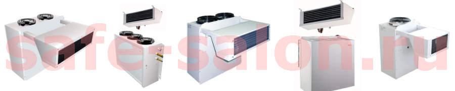 Холодильные агрегаты для холодильных камер Ариада