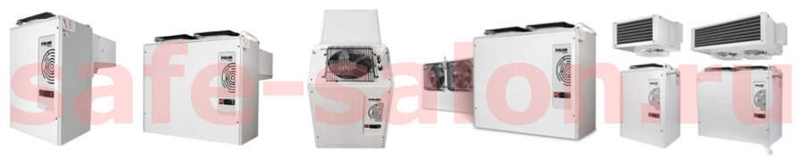 Холодильные агрегаты для холодильных камер Polair