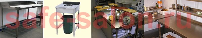 Продажа производственных разделочных столов