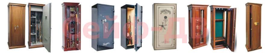 Элитные эксклюзивные сейфы. Купить во Владивостоке
