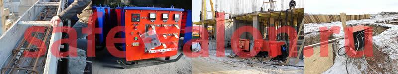Трансформаторы для прогрева бетона применение
